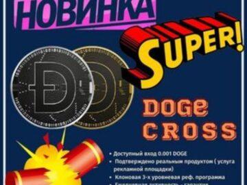 Dogecross cryptosystem